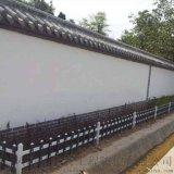 廣西梧州園林綠化工程護欄圍欄 鋅鋼草坪護欄廠家報價