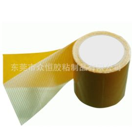 地毯布基双面胶 耐磨网格胶带 强粘密封胶布