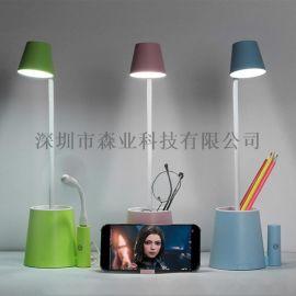 厂家直销创意学生LED护眼台灯,可充电宿舍台灯