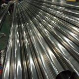 202不锈钢装饰管 202不锈钢抛光装饰管