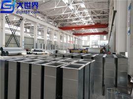 厂家直销0.6mm送风排气矩形镀锌钢板共板法兰风管