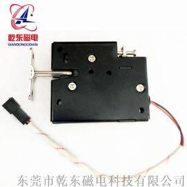 電磁鎖快遞櫃鎖共用櫃鎖販賣機櫃鎖QDCK6656L