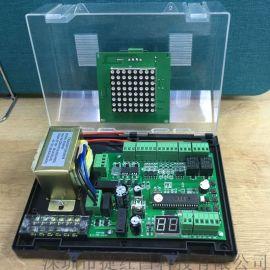 小区人行通道闸主板 三辊闸主板LED灯板闸机控制器