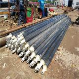 汕尾聚氨酯保溫鋼管DN450/478硬質聚氨酯發泡保溫管