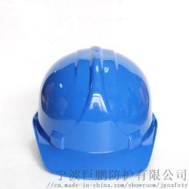 建筑安全帽 工地安全帽 PE安全帽