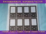 3mmpc耐力板 松朗耐力板 pvc耐力板