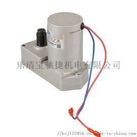 ZYJ220-64-106VBI永磁直流电动机
