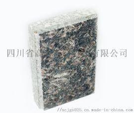 石墨聚苯板保温一体板