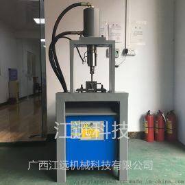 不锈钢防盗网液压冲孔机 方管圆管数控冲孔机