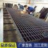 發電廠鋪設鋼格柵@廣東發電廠鋪設鋼格柵多錢一噸