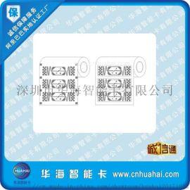 现货 供应NFC电子标签 NFC电子标签报价