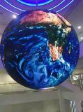 博物館科技館展廳應用室內高端應用LED球形屏