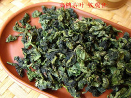 摆摊跑江湖正山小种茶叶10元模式价格