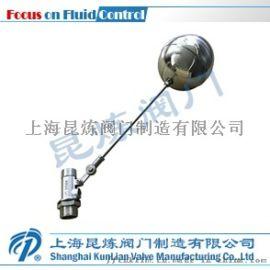 KL-101C不锈钢可调式浮球阀 上海昆炼阀门
