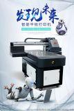 北京31度彩印小型uv印表機哪家好