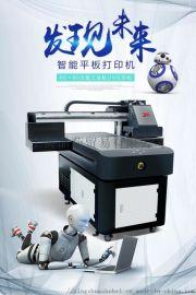 北京31度彩印小型uv打印机哪家好