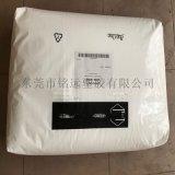 耐水解TPE G7930-1001-00 耐黃變