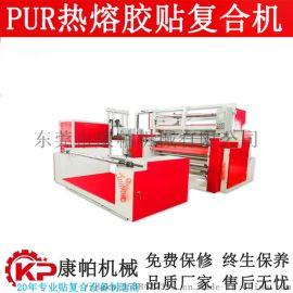 **款小型pur热熔胶复合机 服装面料复合机
