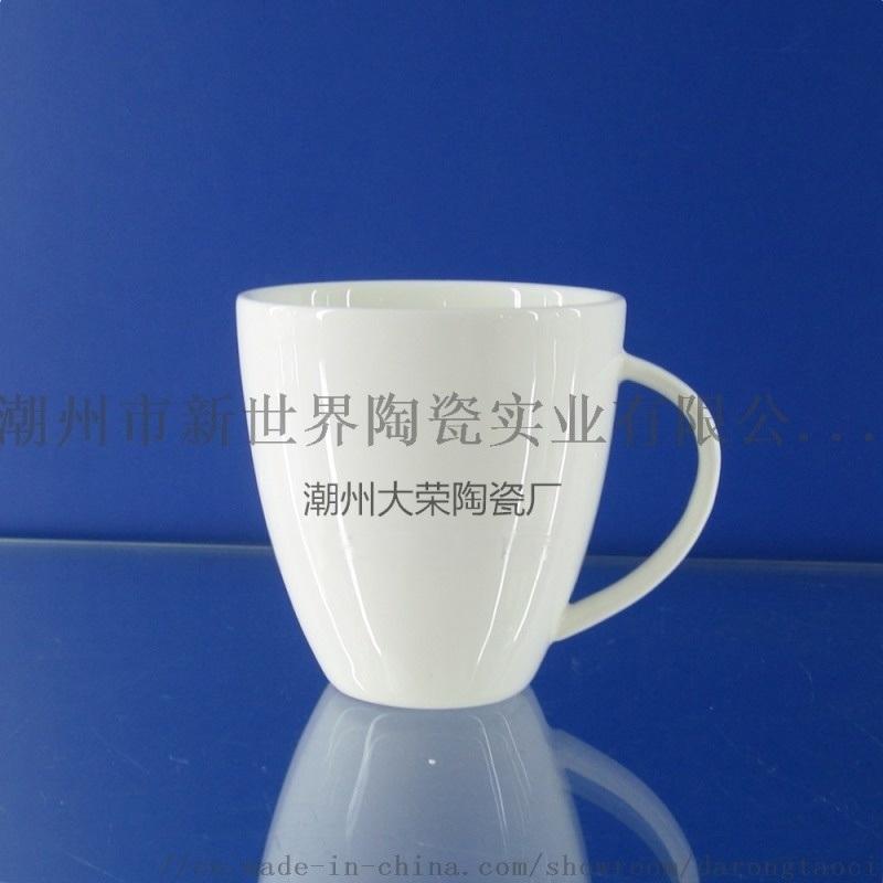 供应现货陶瓷纯白环保时尚英式欧式咖啡杯
