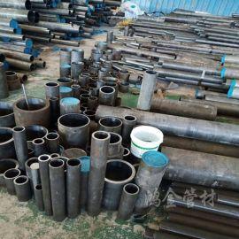 耐磨液压油缸管 45#油缸管 绗磨管生产厂家直销