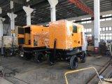 上海闪威柴油发电机200kw