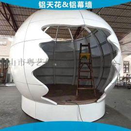 葫芦造型圆柱子铝单板 圆球形铝单板 球体结构弧形铝板定制