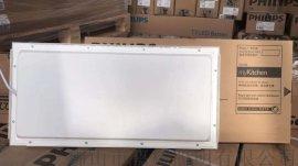 飛利浦RC050B24W300x600LED面板燈