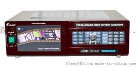 高清视频信号发生器MSPG-7800S