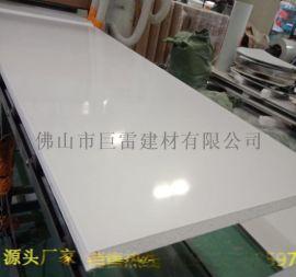 净化玻镁板 玻镁夹芯板  玻镁防火板 医疗
