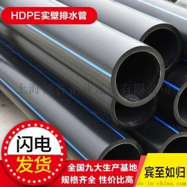 PE实壁管PE100级给水管拖拉管pe热熔管消防管