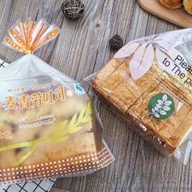 佛山质量好的米袋编织袋面包袋的食品包装消光膜哪些