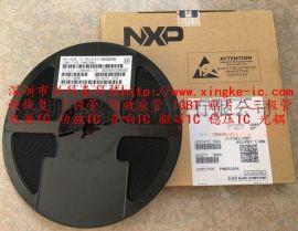 NXP原装贴片二三极管全线接受订货 PMBT3904PMBT3906 PMBS3904 PMBS3906