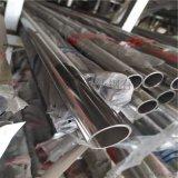 不鏽鋼裝飾管樓梯扶手用管304材質佛山廣大業廠家