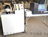 医用口罩呼吸阻力测试仪GB2626