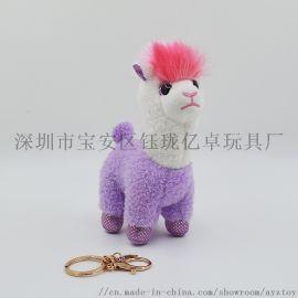 AYZ珍珠绒  ins抖音包包服装皮匙扣挂件玩具