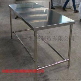 不锈钢桌子,不锈钢工作台,不锈钢实验台,支持定做