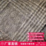 70羊毛休闲商务制服大衣双面格子顺毛呢粗纺面料