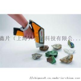 Niton尼通 XL2 手持矿石分析仪