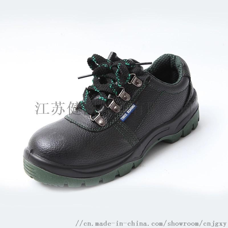 耐油耐酸碱劳保鞋低帮工作防护鞋厂家定制安全鞋