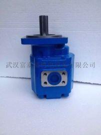 济南液压齿轮油泵 JHP系列双联泵 汽车齿轮泵生产商价格