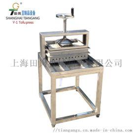Y-1豆腐压榨机商用小型豆腐成型机不锈钢小型豆腐机
