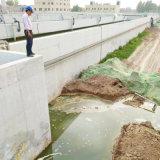 宣城泵房堵漏 地下室連通口伸縮縫堵漏高壓灌漿