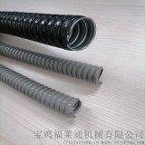 萊蕪市Φ16不鏽鋼包塑金屬軟管 廠家直髮