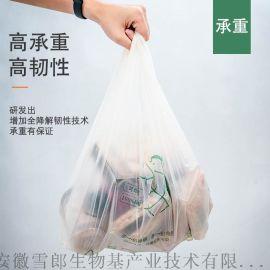 可印刷定制全降解塑料袋超市购物袋背心手提袋