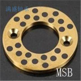 轧钢设备配件 JTW铜合金自润滑止推垫片