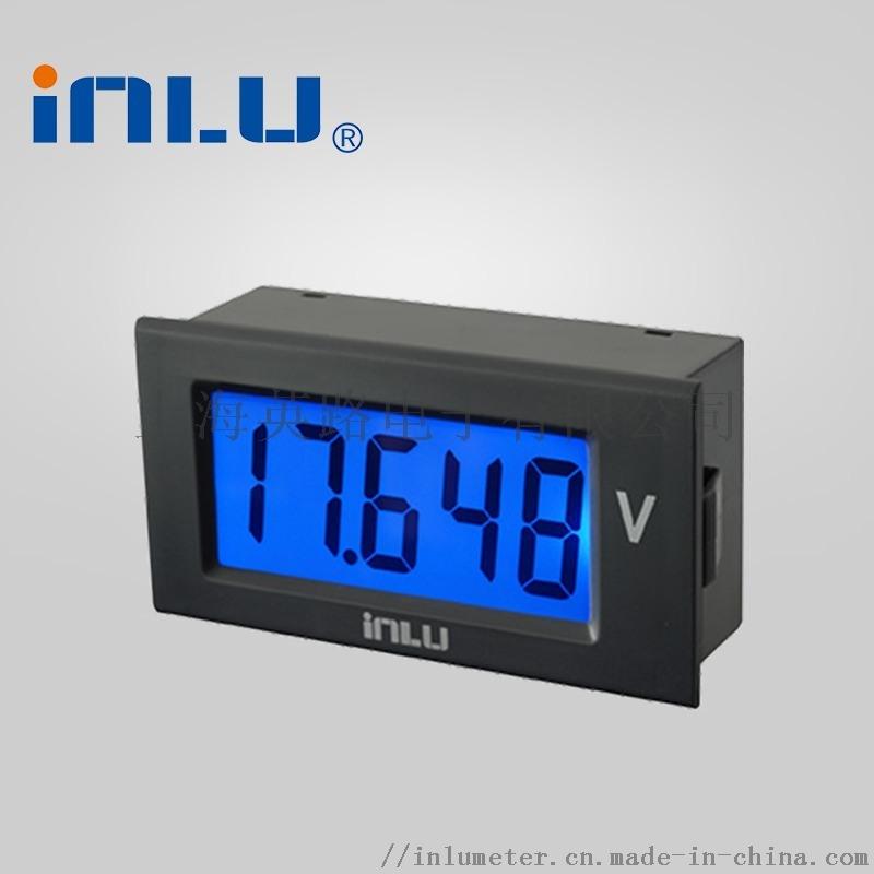 供应IN5045-PB四位半数显直流电压表电流表