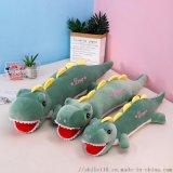 可愛恐龍公仔毛絨玩具睡覺大號抱枕
