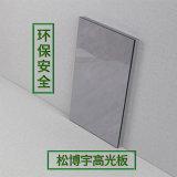 高光生態板 高光生態板材PET高光免漆生態板