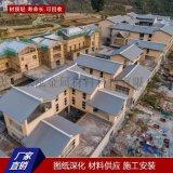 鄭州直立鎖邊鋁鎂錳板25-430型別墅學校