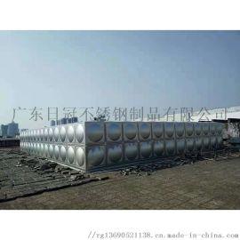 消防水箱佛山不锈钢方形水箱厂家地埋水箱